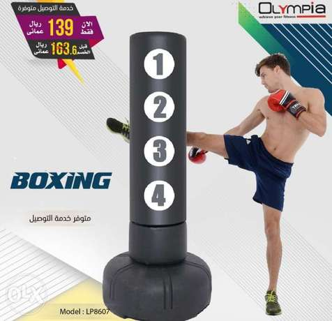 Live Pro Boxing Stand