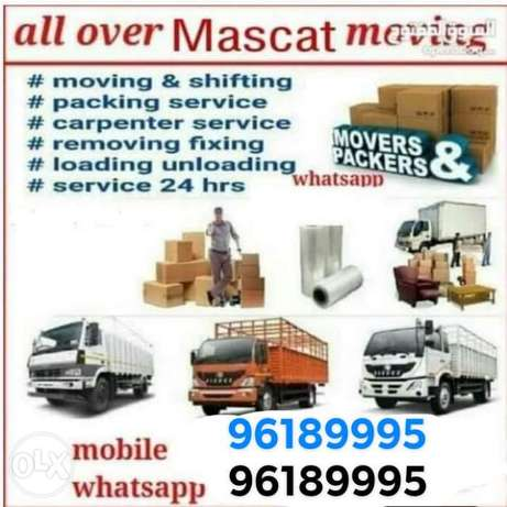 For the house shifting