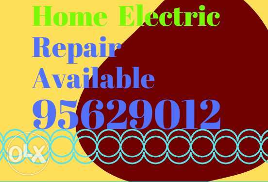 Capable electrician arranged for you day and night,
