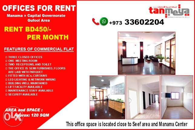 Commercial flat for Rent in Gufool