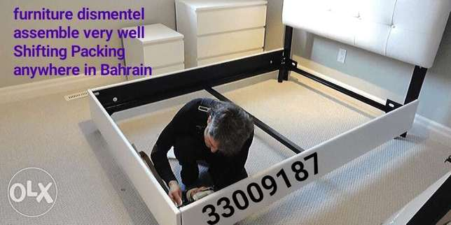 We will shift your household items anywhere in Bahrain