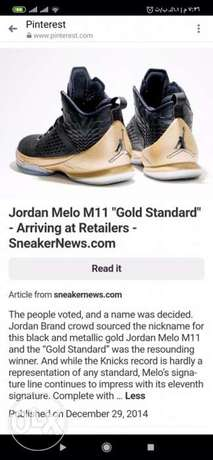 jordan melo 11 metallic gold used In Perfect Condition size 45-11