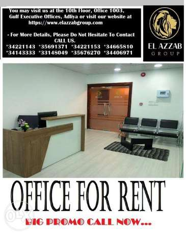 5fs4§X} - (=NEW AND BIG PROMO Call Us now for your Commercial Office)