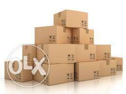 Need boxes to move? We deliver!