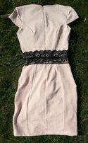 64e713da350745 Nowa bordowa różowa sukienka z koronką XXS 32 Żary • OLX.pl