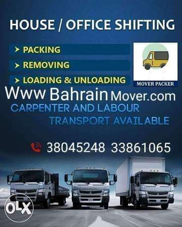 Easy and fast Movers & packers