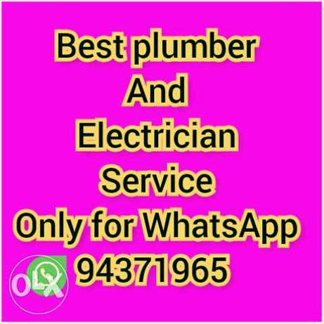 Best plumber & Electrician Quickly Service