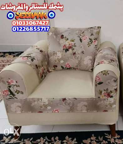 We fabricates slipcovers to maintain your sofa and fauteuil Alexandria