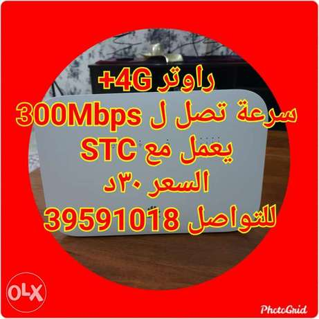 4G+ router speed up to 300Mbps