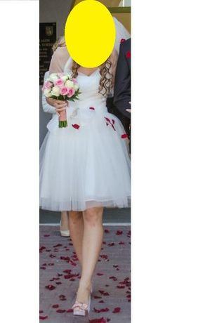 Przepiękna Krótka Suknia ślubna Siemiatycze Olxpl