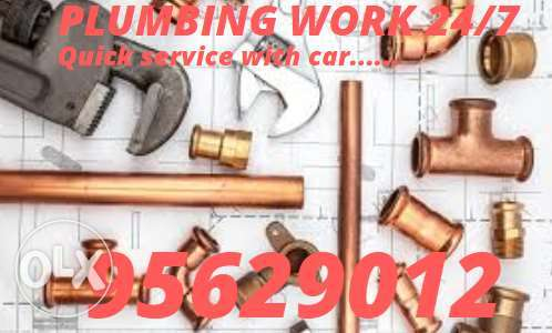 We offer the best kinds of help of plumbing for you every time when yo