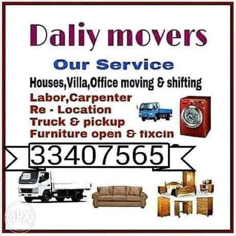 Furniture moving transport labuor carpenter available