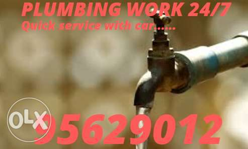 For any electric and plumbing issue you contact us we will reach