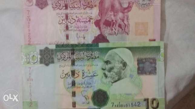 Set of two Lybia banknotes of Omar El Mokhtar