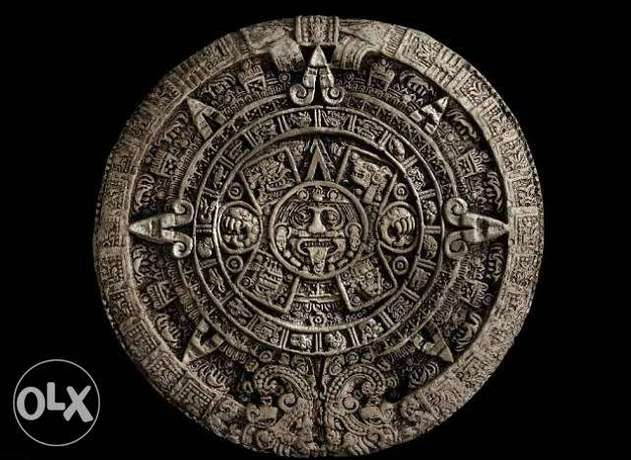 Aztec calendar wood Carving