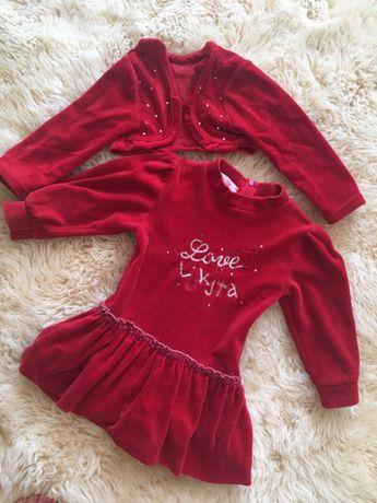 Плаття для дівчинки. 2 роки  150 грн. - Одяг для дівчаток Брюховичі ... 610cdb06e69d2