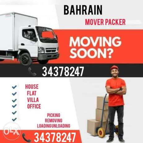 House shifting and packeing sarvice