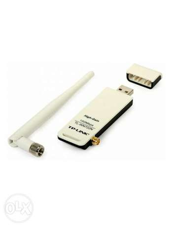 USB to link