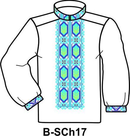 Заготовка для вишивання чоловічої сорочки бісером або нитками Тернопіль -  зображення 2 79482bede57f8