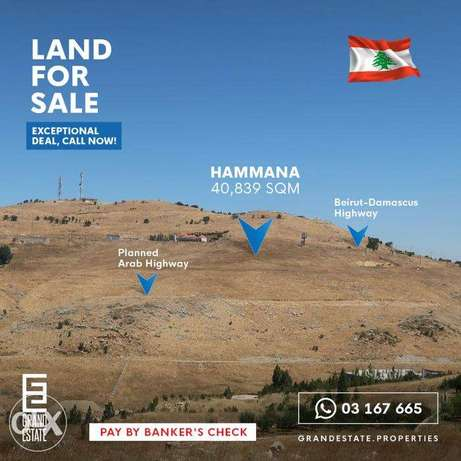 Exceptional Land for Sale in Hammana