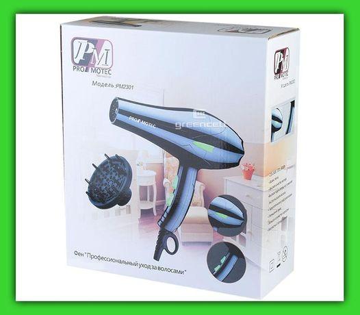 Фен для волос Promotec PM2301   PM2302   PM2303 + диффузор 3000 вт Харків -  зображення 83e15e1f01b8f