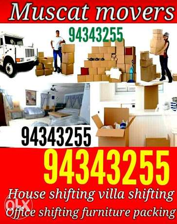 Best services house shifting صحار -  1