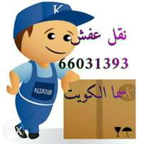 Furniture Movers in Kuwait