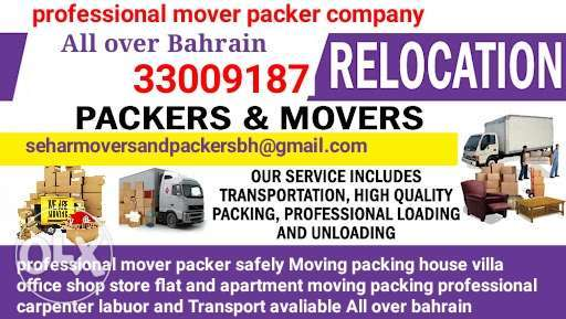 +Reliable Shifting Packing service+all bh+
