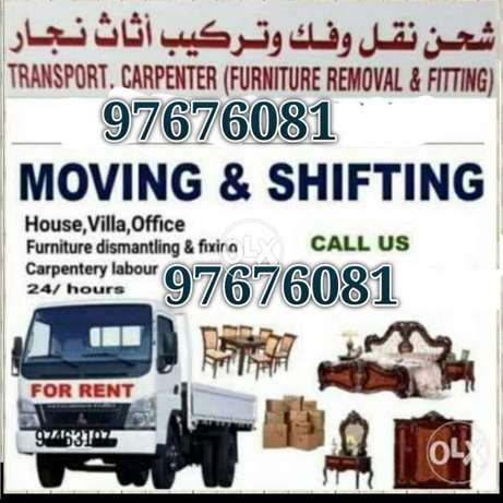 Mover=house=shifting best price ohigohhcph