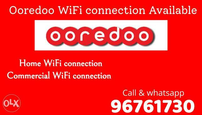 One months free oredoo WiFi fiber internet connection