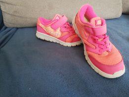 Buty Nike Air Max dla dziewczynki rozm. 32 Warszawa Wawer