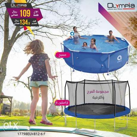 6feet trampoline with 3.0cmx76cm swimming pool RO 109.00