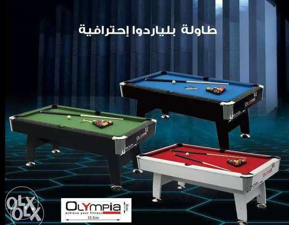 8 Feet Billiard Table - OMR 239.00 - FREE Delivery & installation