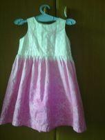 плаття - OLX.ua - сторінка 29 8b6fbefaa9b75
