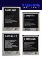 Mobile phone batteries and accessories