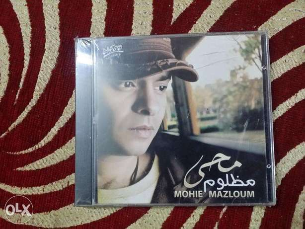 CD originalMohamed MoheyMazloum