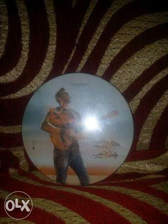CD originalMohamed Maghraby Ouly We Etmany