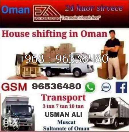 Packers and Movers jd بوشر -  1