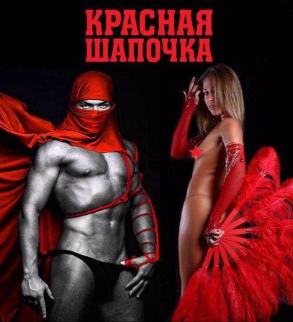 video-striptiz-na-shou-chto-mozhno-ispolzovat-mesto-chlena-doma