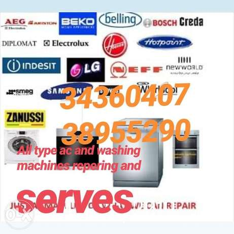 All type ac and washing machine and dray refrigerator repering and se