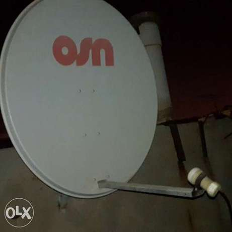 Dish antenna fixing and receiver