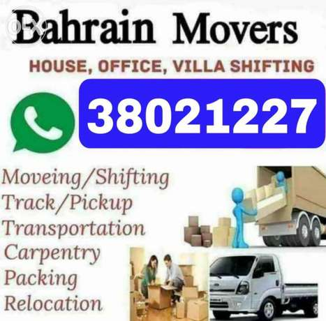 House shifting & delivery