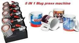 5 in 1 mugpress
