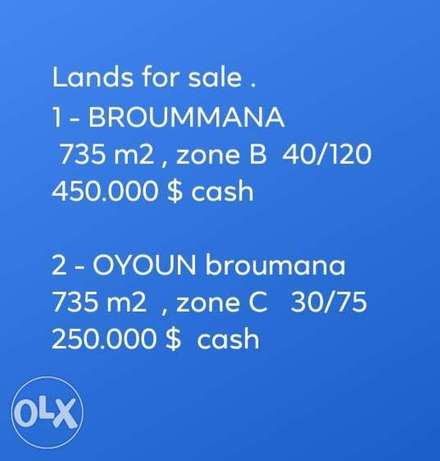 Different lands for sale at Broummana. Cash