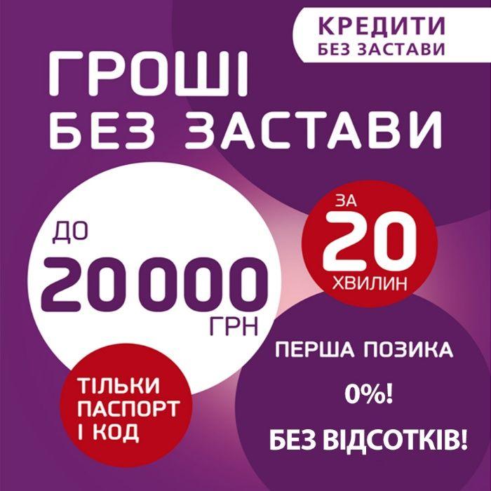 Кредиты без справок и поручителей пермь