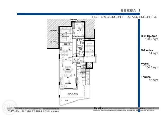 Apartment for sale with terrace in Bsaba Baabda.We accept Banker check