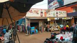 Commercial property for sale in seeta town