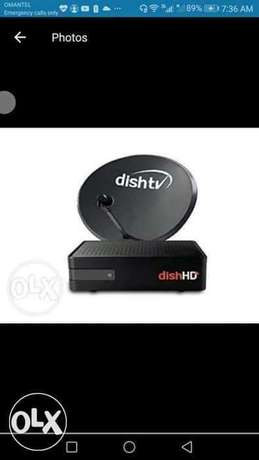New dish TV receiver HD