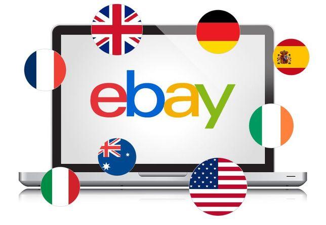 c77db220eac4 Доставка товаров с eBay и интернет магазинов США, Европы и Китая - 10% Киев