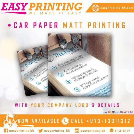 Car Paper Matt Printing - with Free Delivery Service!
